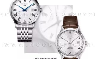 AF厂复刻浪琴制表传统开创者腕表对比评测